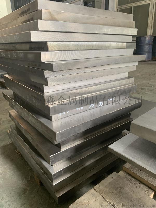 优质模具钢DC53国产进口模具钢