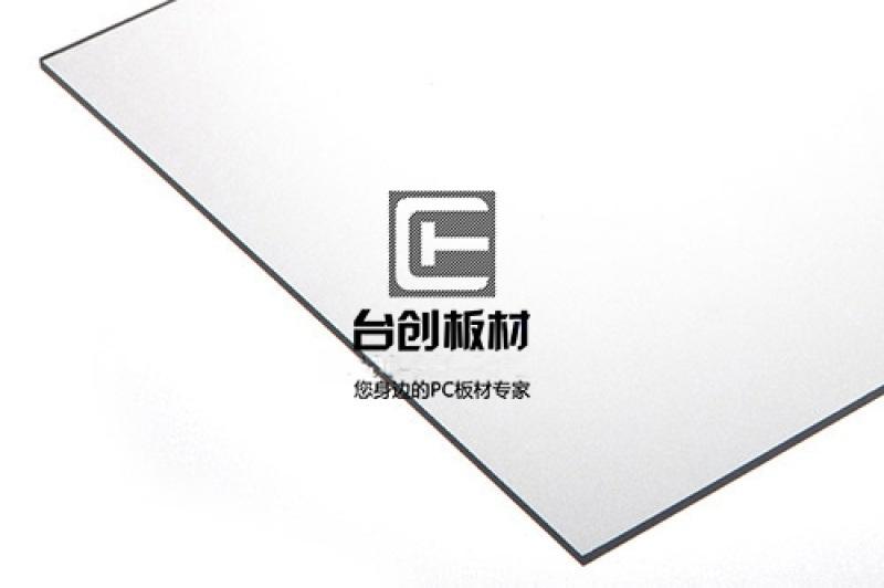 平武縣、梓潼縣4mm透明新日陽光板