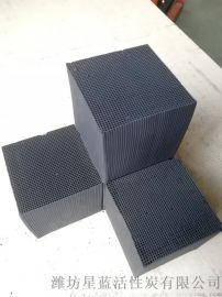 山东废气处理蜂窝活性炭柱状活性炭