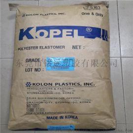 汽车进气管 TPEE 韩国LG原包塑料粒子