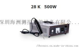 手持式超声波点焊机耳带焊接机