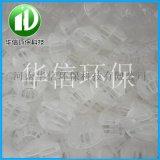 多面環保PP聚丙烯材質空心球多規格可定製填充料