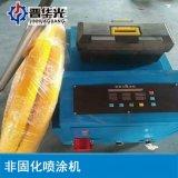 淮南防水材料噴塗機脫桶機