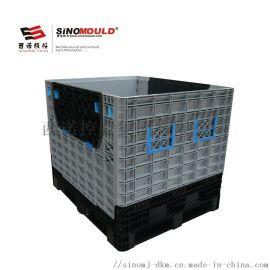全新料 D1211 塑料卡板箱 大型周转箱可移动水箱 大容量可配盖配轮