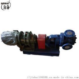 NYP20高粘度齿轮泵、电动增压管道泵