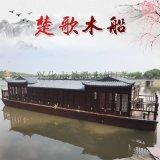 青海中式木船中式木船中式画舫船木船加工
