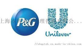 上海本博提供聯合利華URSA驗廠諮詢