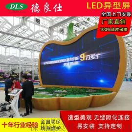 室内异型全彩屏 LED球型屏  led圆柱型屏