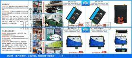 4g无线路由器模块工业通移动联通电信插卡wifi禾迅物联网ZH-B788