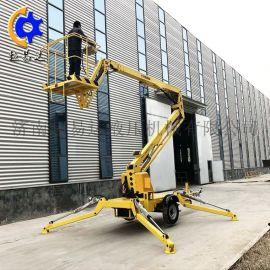 江苏高空作业平台车 供应14米拖车折臂式升降机