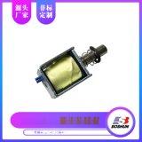 共用櫃電控鎖 BS-0520L-169