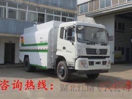 东风消防洒水车,10吨消防洒水车