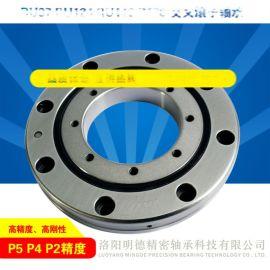 RU97RU124RU148RU178交叉滚子轴承