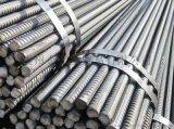 貴州貴陽螺紋鋼批發 貴州貴陽螺紋鋼批發價格