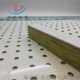 复合穿孔硅酸钙板 防火A级吸音板 墙面保温隔音板