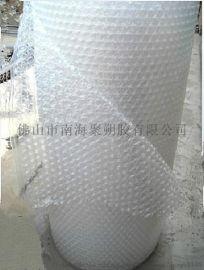 气泡膜生产厂家 佛山气泡片材防震防碎气泡膜