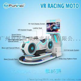 幻影星空VR乐享光轮 VR赛车vr摩托车设备vr设备生产厂家
