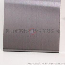 青黑拉丝发纹不锈钢板、KTV彩色不锈钢生产厂家