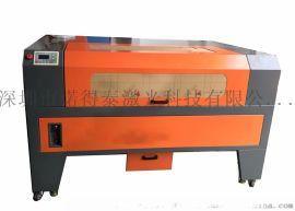 深圳二氧化碳非金属材料镭射塑料激光切割机