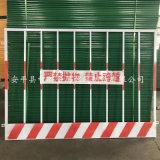 河北臨邊安全防護基坑護欄 建築施工基坑臨邊安全護欄