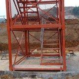 河南郑州80型基坑施工安全梯笼