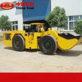 WJ系列电动铲运机使用须知,电动铲运机安装方法