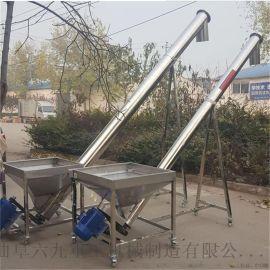 化工原料不锈钢给料机 反应釜用管式提升机Lj1