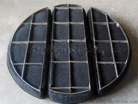 **钛丝丝网除沫器 油气水雾分离 化工塔器用钛填料
