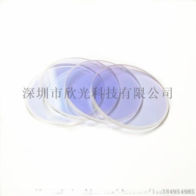 欣光科技专业生产激光切割机/焊接机石英保护镜片