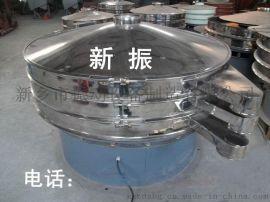 金属粉末、铁粉XZS-1000三次元振动筛