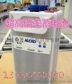 1.2V40AH镍镉蓄电池机构