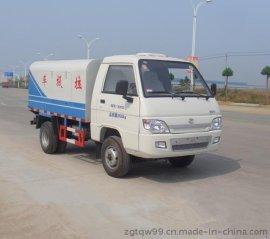 福田小型自卸式垃圾车