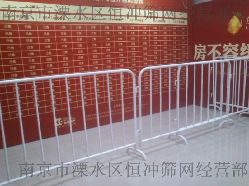 /治安防护栏/隔离护栏/演出防护栏/体育场防护栏