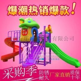 幼儿园户外滑梯 大型滑梯组合淘气堡滑梯秋千组合 小区滑滑梯