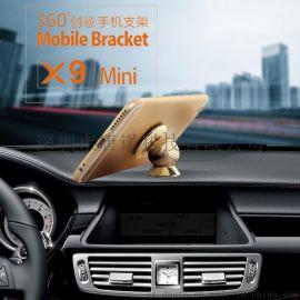 创意汽车手机支架不锈钢磁盘车载导航支架通用旋转车载手机支架