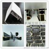 太阳能边框铝型材光伏边框铝合金边框铝6063光伏铝边框