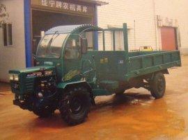 厂家直销湖南JN18DT小型四驱爬山拖拉机新型折腰式拖拉机