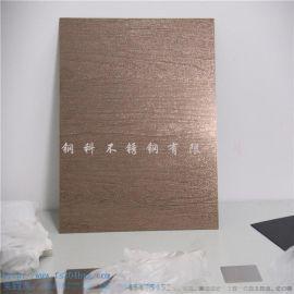 供应镜面木纹不锈钢板,镜面玫瑰金木纹不锈钢板定制