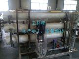 供应SP-6T/H-SD纯净水处理设备,大型纯净水设备!