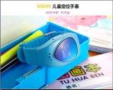 兒童定位手表車武仕 KS609