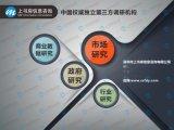 深圳市场调查项目执行全国市场调查研究