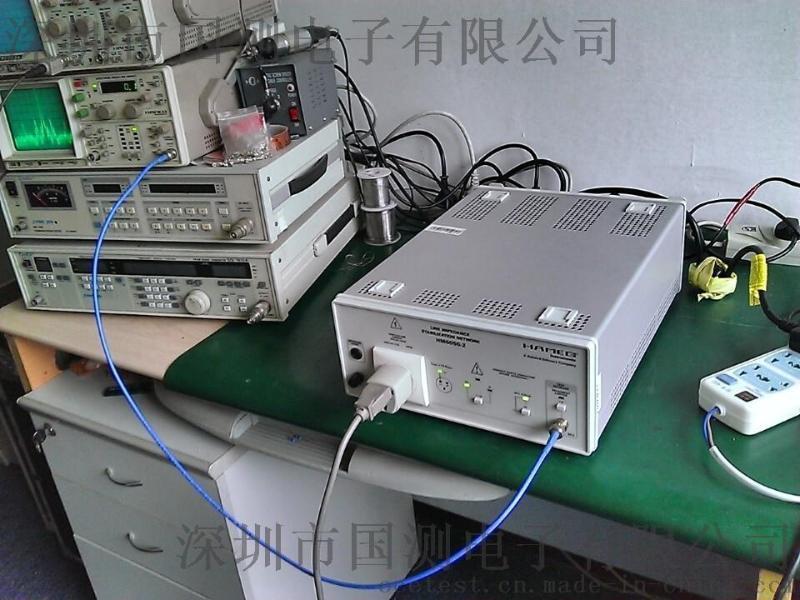 電磁輻射檢測儀維修|ELT-400電磁場儀器維修