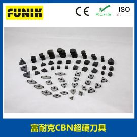 CBN   富耐克整体氮化硼CBN刀片 PCBN轧辊车刀 SNMN 轧辊专用