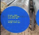 齐鲁特钢锻造碳结圆钢45#35#25#20#15#Φ80-1200mm