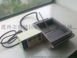 手动浸锡炉,环保熔锡炉,无铅焊锡炉