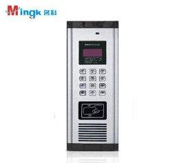 济宁可视对讲系统电话 楼宇对讲系统品牌