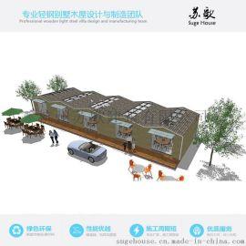 轻钢房屋 预制房建筑铁艺栏杆 钢结构别墅 装配式房