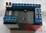 電動執行機構一體化控制模組SG-I,DY-Z