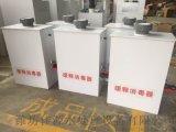 卫生室污水处理设备厂家直销