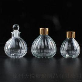 香薰瓶 創意南瓜瓶 玻璃插花瓶擺件家居裝飾